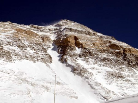 Everest norton 2